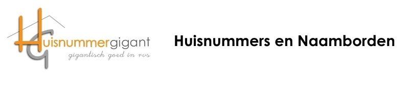 huisnummergigant.nl